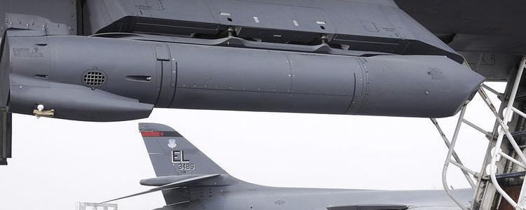 Lockheed Martin to Deliver Sniper Pods for Kuwait Hornet Aircraft