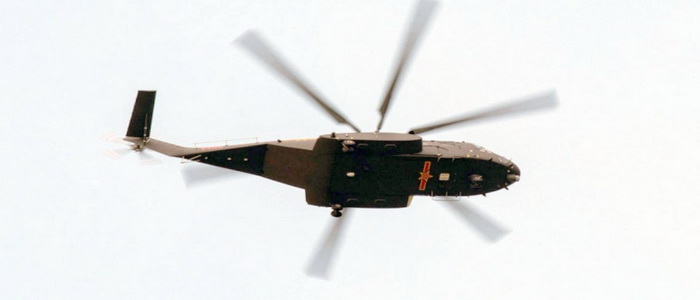 Pictures of China's new multirole helicopter