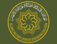 Bahrain international defence exhibition and conference